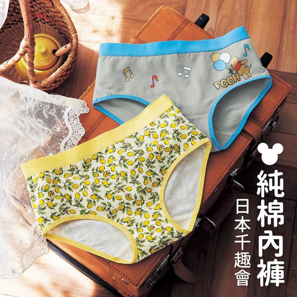 【日本千趣會】迪士尼大人純棉內褲