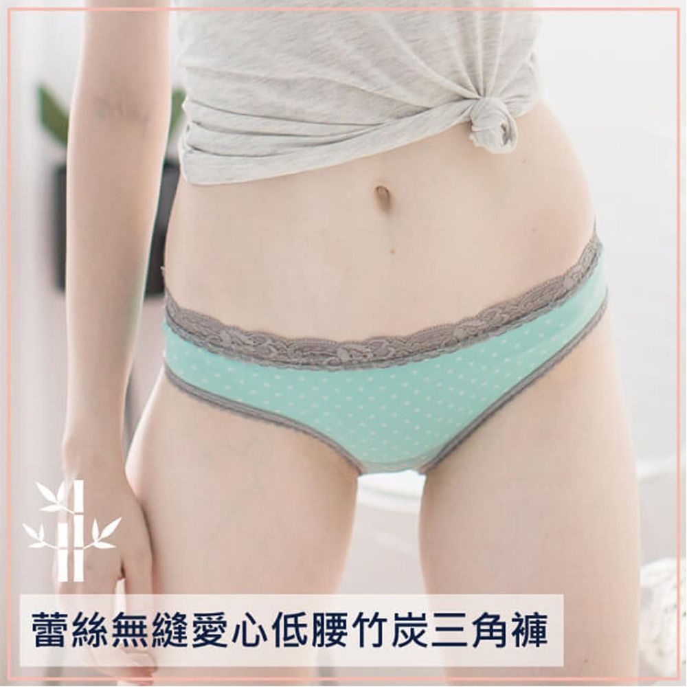 貝柔 Peilou - 蕾絲無縫低腰女三角褲-愛心-粉橘 (Free)