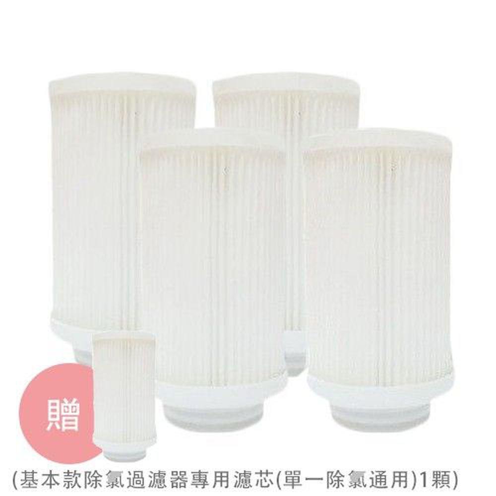 潔霖安健 - 基本款除氯過濾器專用濾芯(單一除氯通用)4入超值組-加贈單一除氯通用1顆(市價$600)