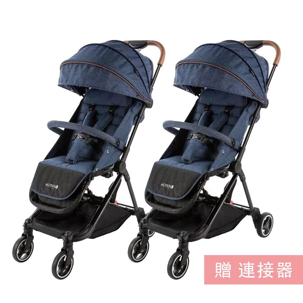 六甲村 Mammy Village - 【雙寶方案】MotionS 潮。輕旅單雙人嬰兒推車/2入 贈 連接器-單寧藍