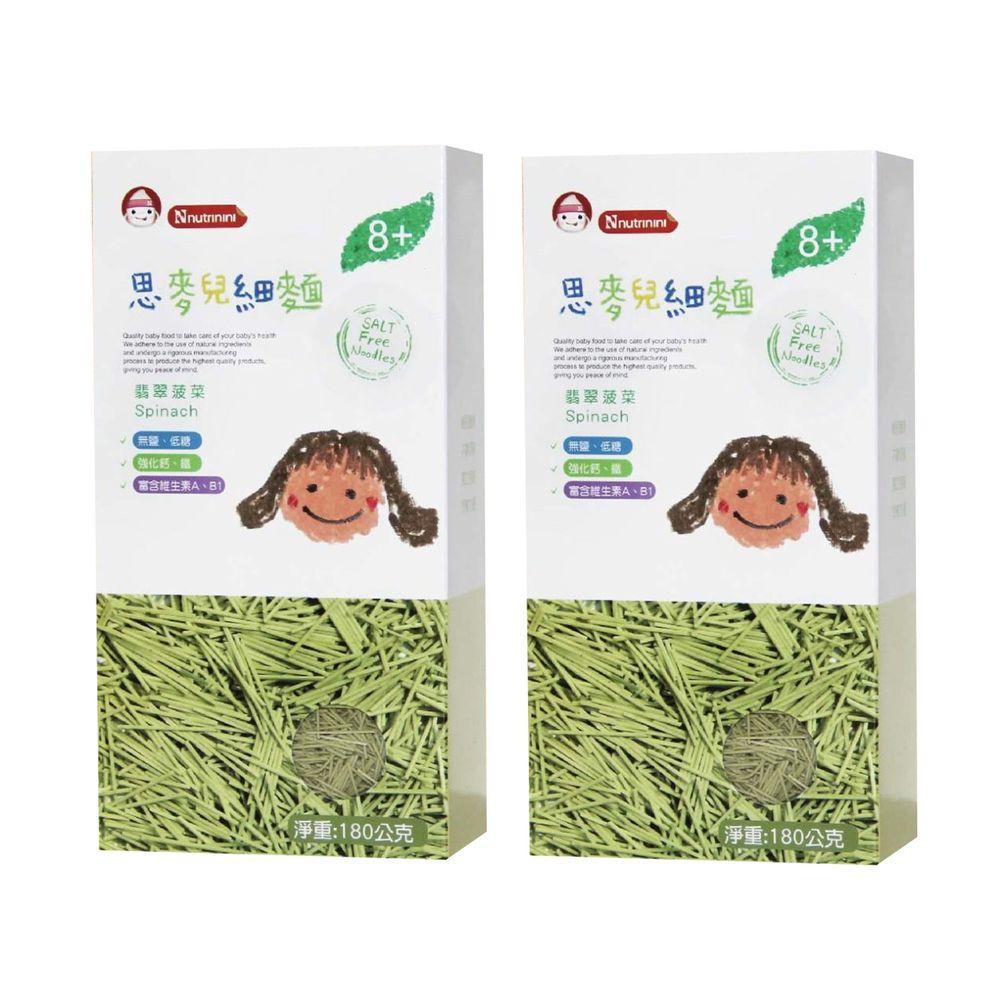 脆妮妮 nutrinini - 思麥兒翡翠菠菜細麵x2-180g/6入x2