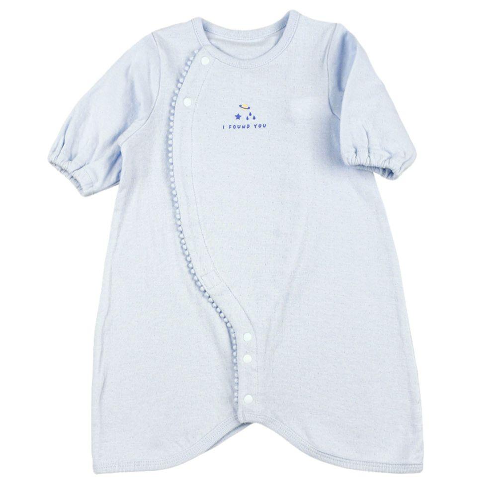 akachan honpo - 長袖舒適連身衣-素面-淺藍色 (50-60cm)