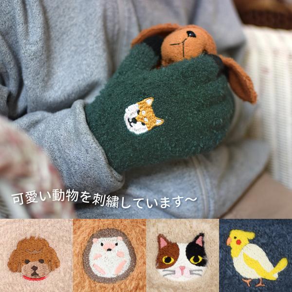日本保暖好物特輯!親子手套X圍脖帽X毛襪