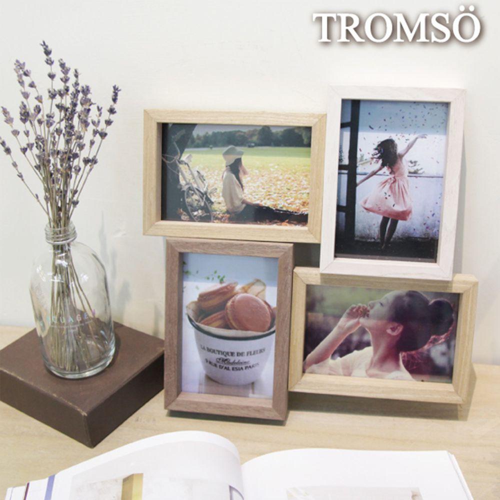 Tromso - 德卡實木皮立體積木4入相框組