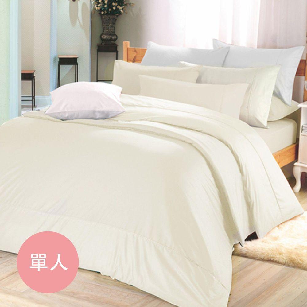 澳洲 Simple Living - 300織台灣製純棉床包枕套組-典雅米-單人
