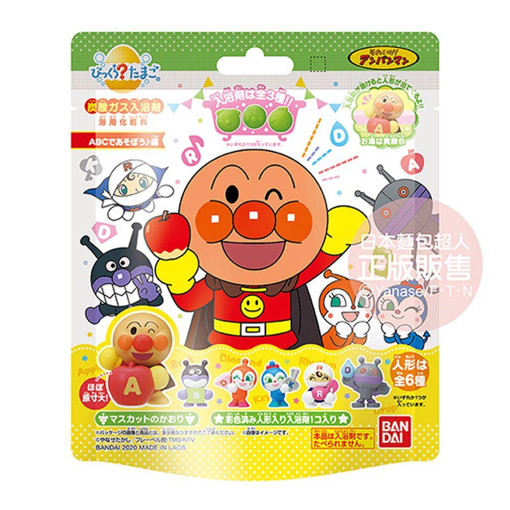 日本 BANDAI - 麵包超人ABC遊戲篇入浴球-96g