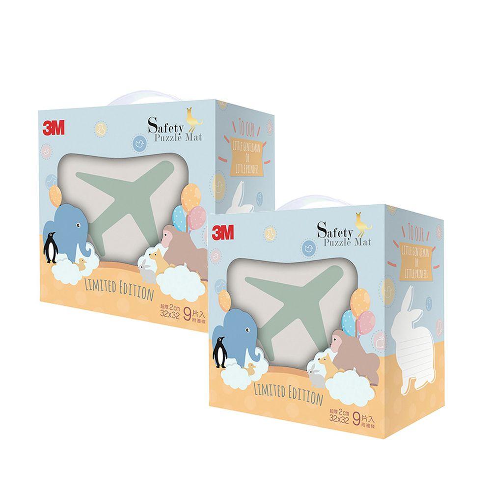 3M - 安全巧拼地墊禮盒 2入組-暖石灰*2 (32*32*2公分)-一入9片[6片素色+3片動物造型] 內附收邊條
