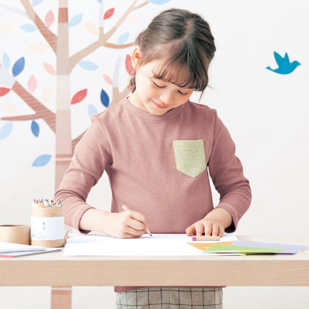 日本千趣會 - GITA 純棉輕薄舒適長T-口袋-粉紅