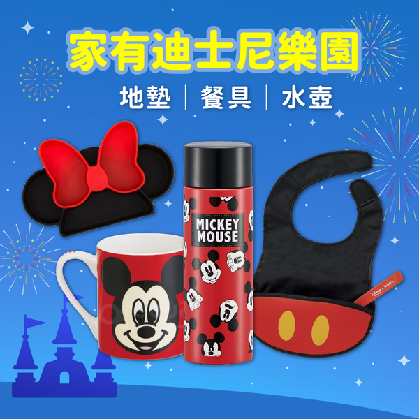 Disney【迪士尼商店街】免飛日本就買得到!快來逛逛