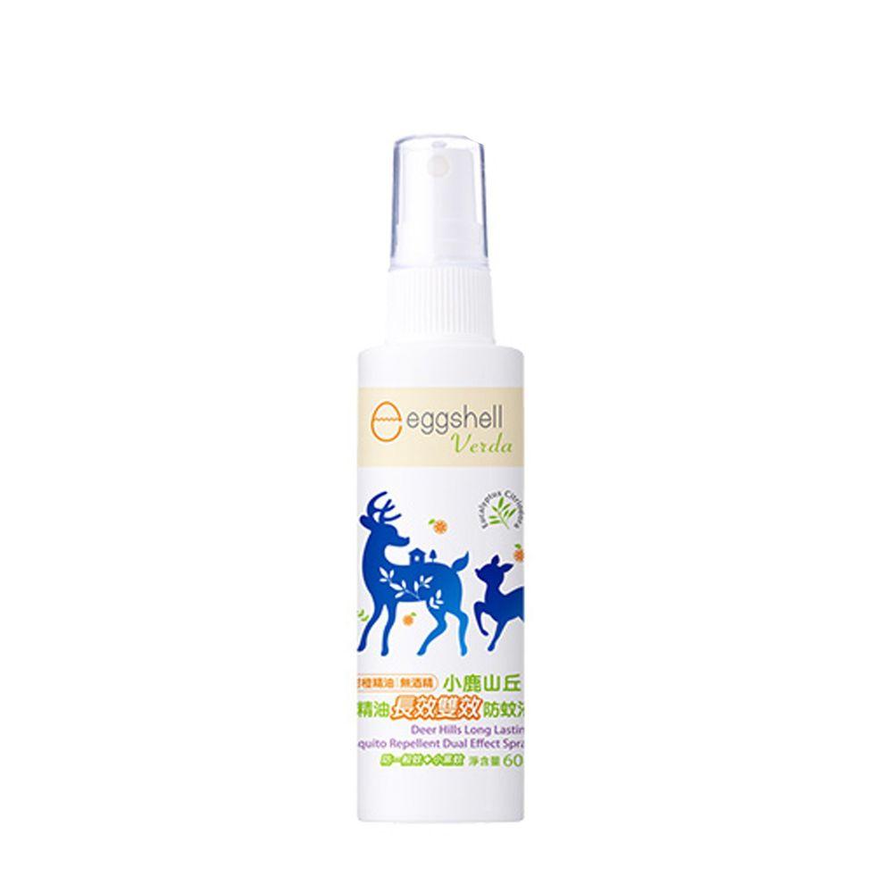 小鹿山丘 - 小鹿山丘有機精油長效雙效防蚊液60g x2