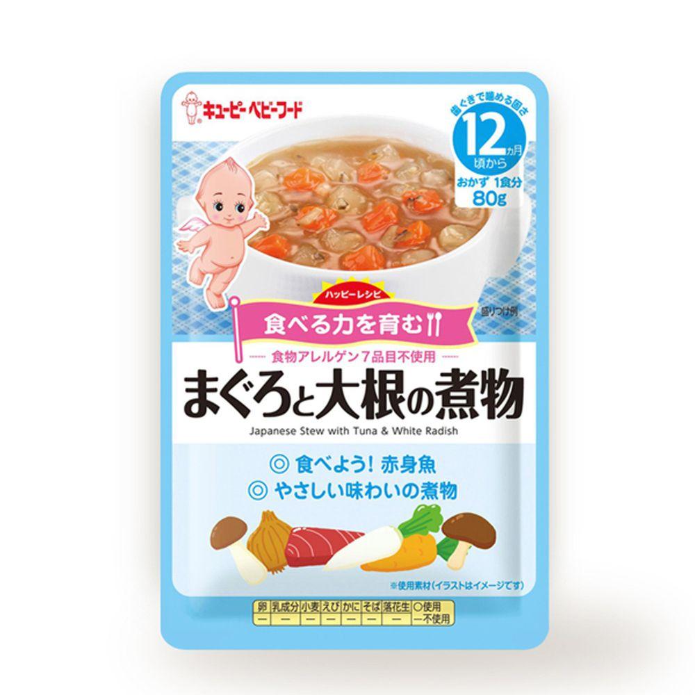 日本kewpie - HA-25蘿蔔菇菇鮪魚煮隨行包-80g
