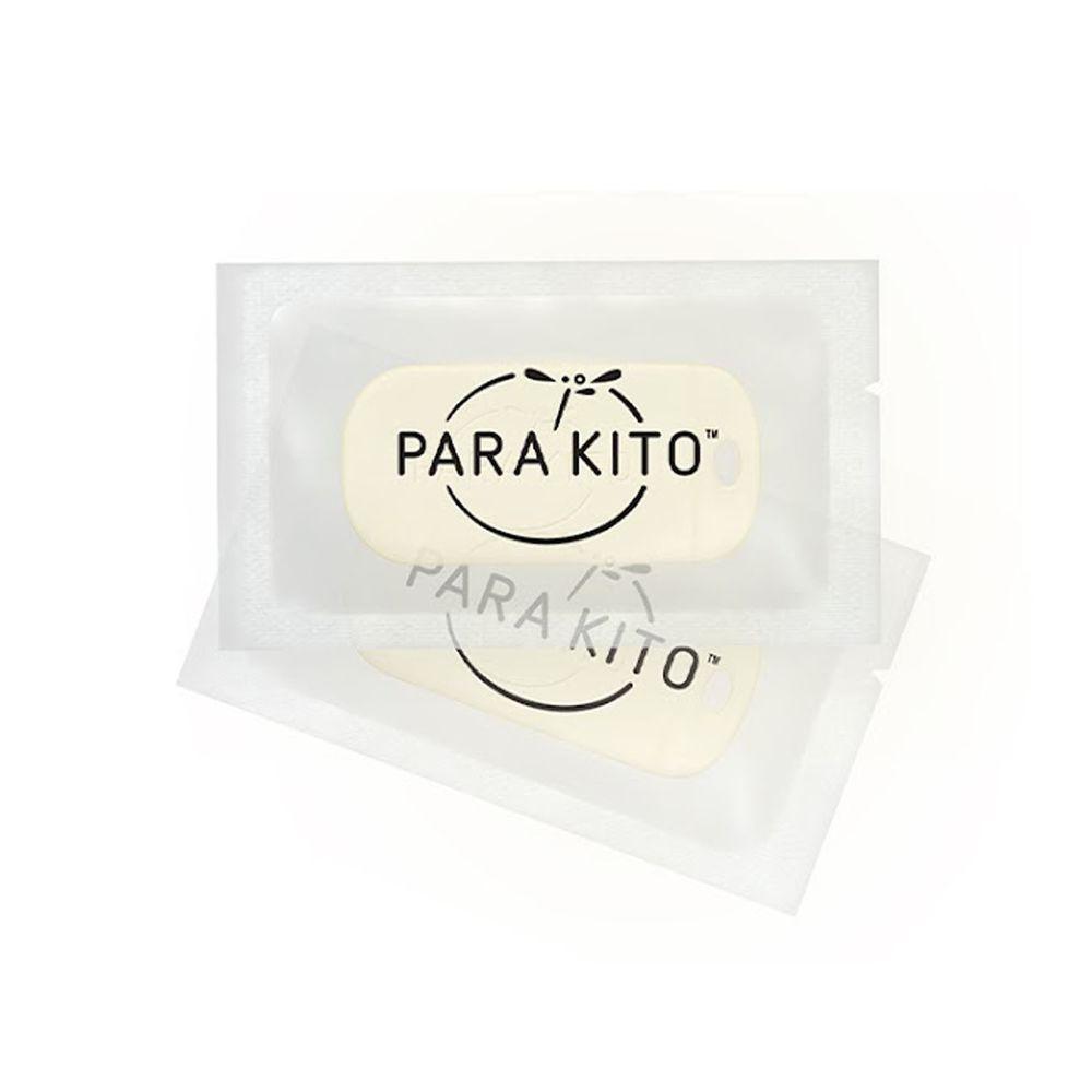 法國 PARA'KITO 帕洛 - 天然精油防蚊片-2入裝