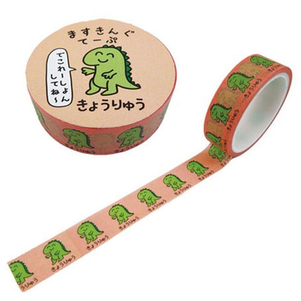 日本 OKUTANI - 童趣日文插畫紙膠帶-恐龍-橘 (寬1.5cm*5m)