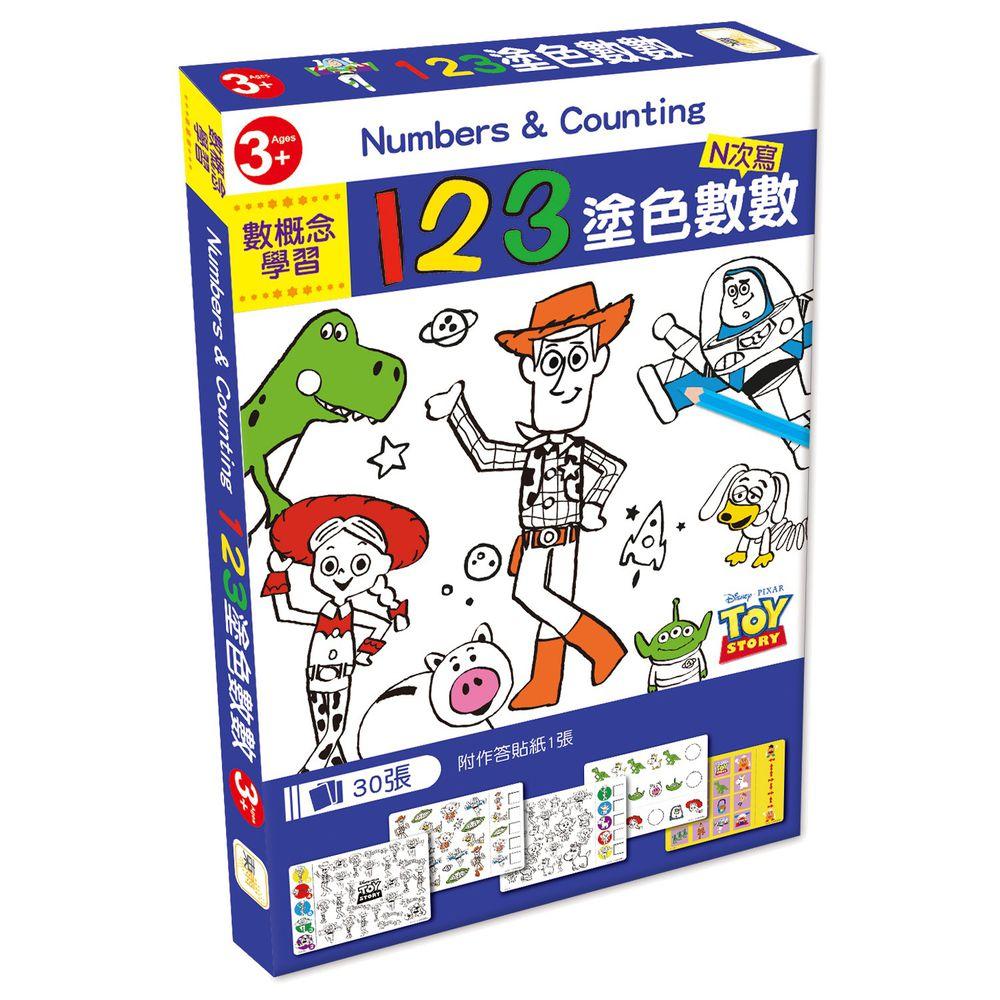 123塗色數數(N次寫) 玩具總動員系列 (迪士尼DISNEY)