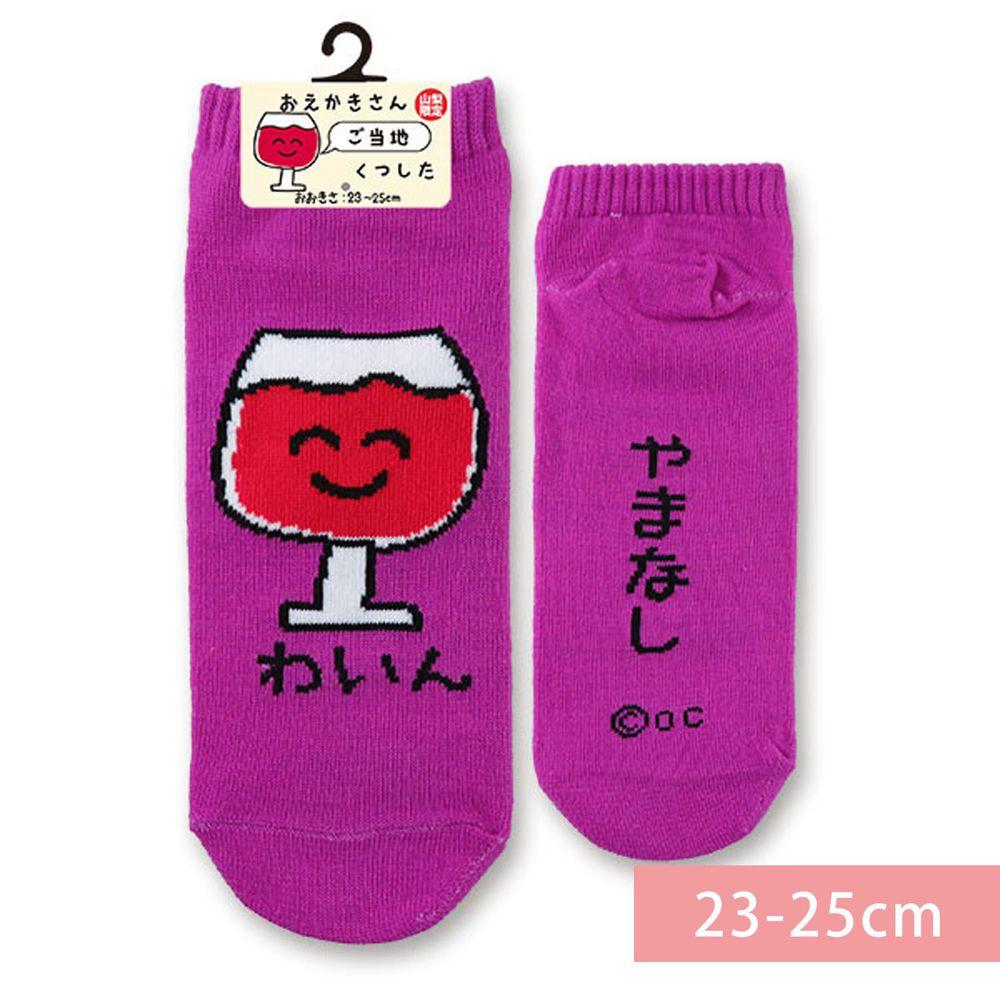 日本 OKUTANI - 童趣日文插畫短襪-紅酒-紫 (23-25cm)