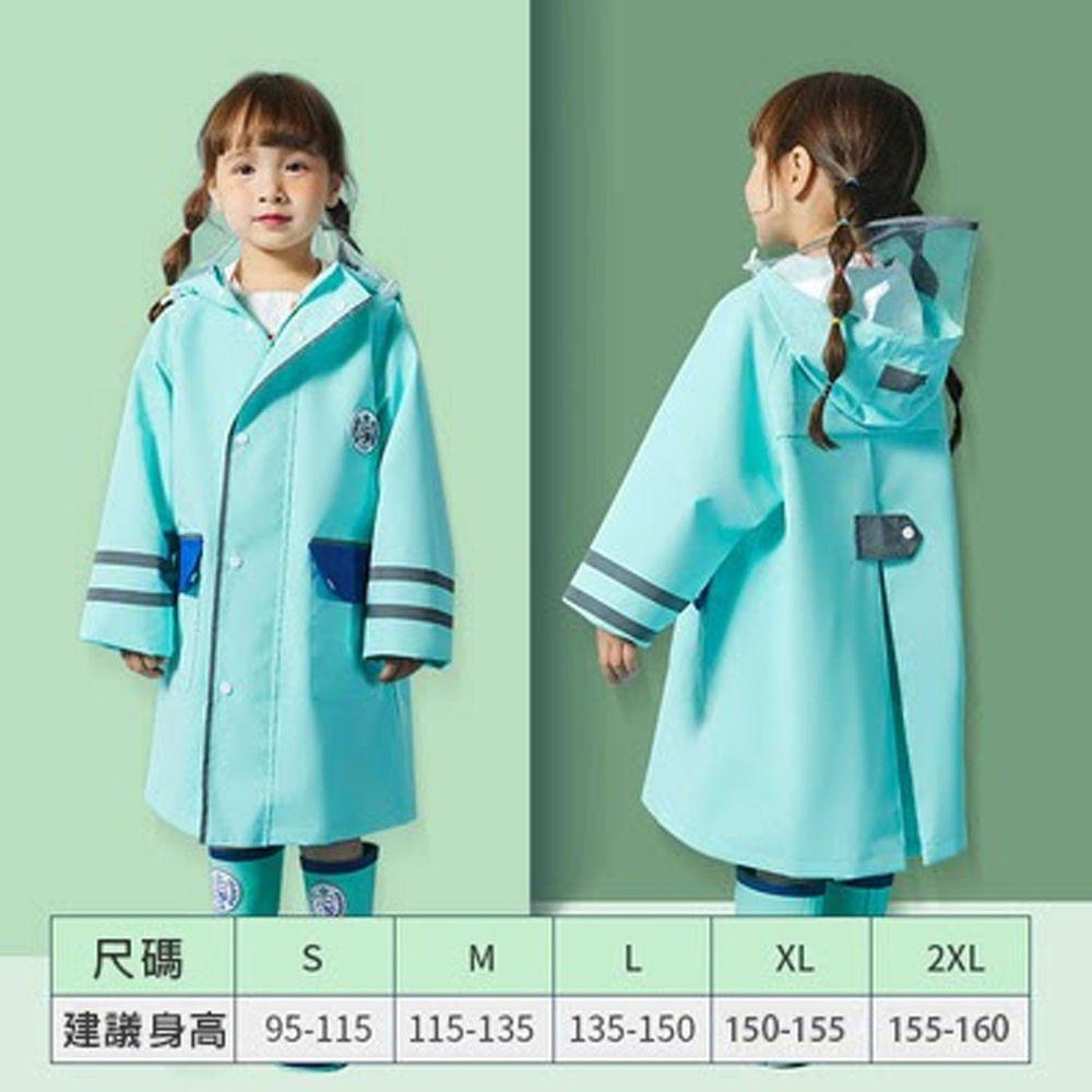 韓國Lemonkid - 簡約英倫風純色雨衣-薄荷綠