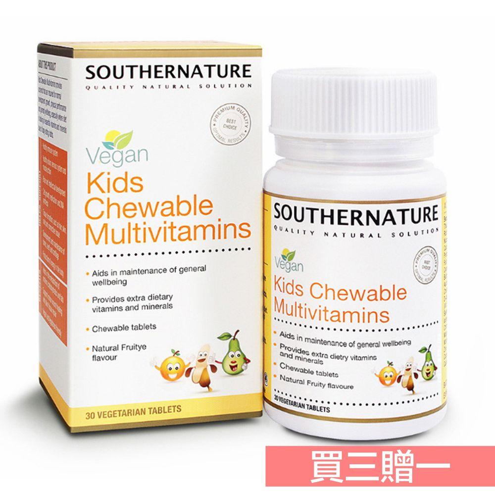 澳綠康倍southernature - 兒童多種維生素咀嚼片 (小) 買3送1-30粒/瓶 X 4瓶