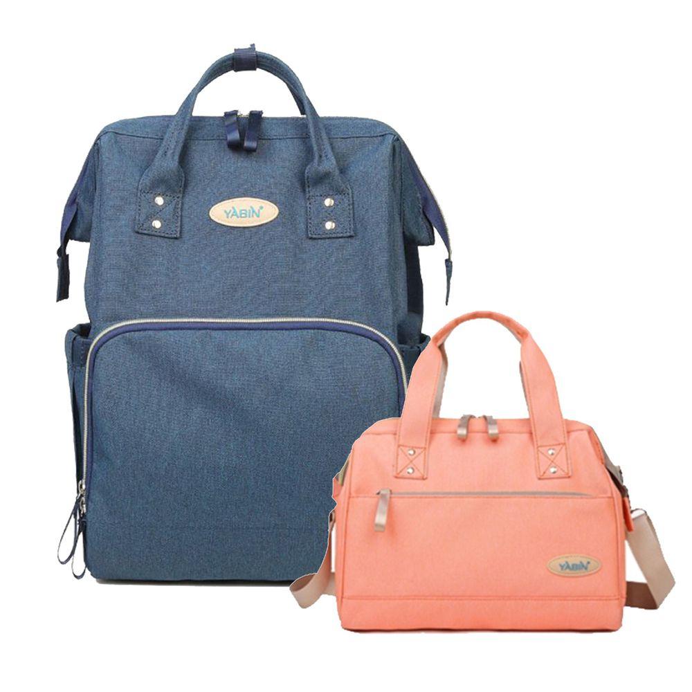 YABIN - 經典大開口後背包+手提小包-大包-藏青色-小包-粉色