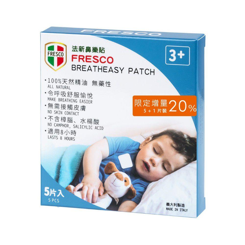 法新 FRESCO - 鼻樂貼 (5+1片裝)