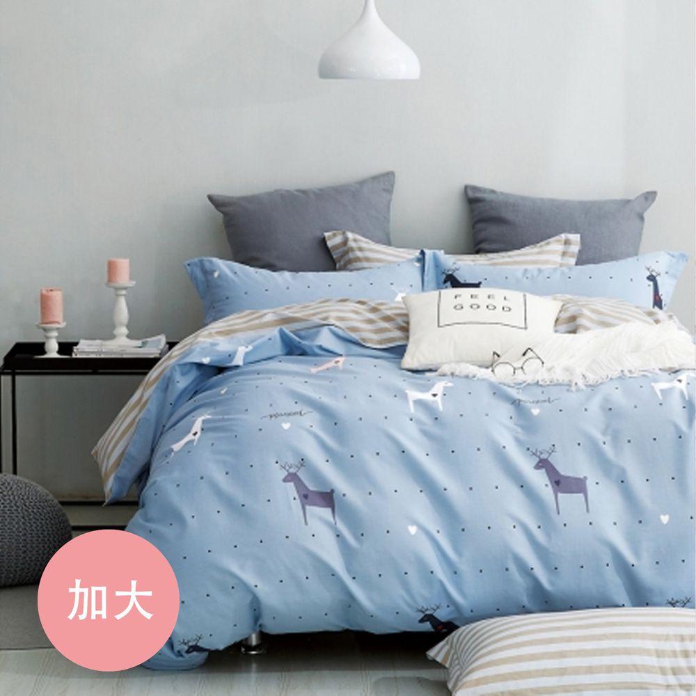 PureOne - 極致純棉寢具組-聖牧精靈-加大鋪棉兩用被套床包四件組