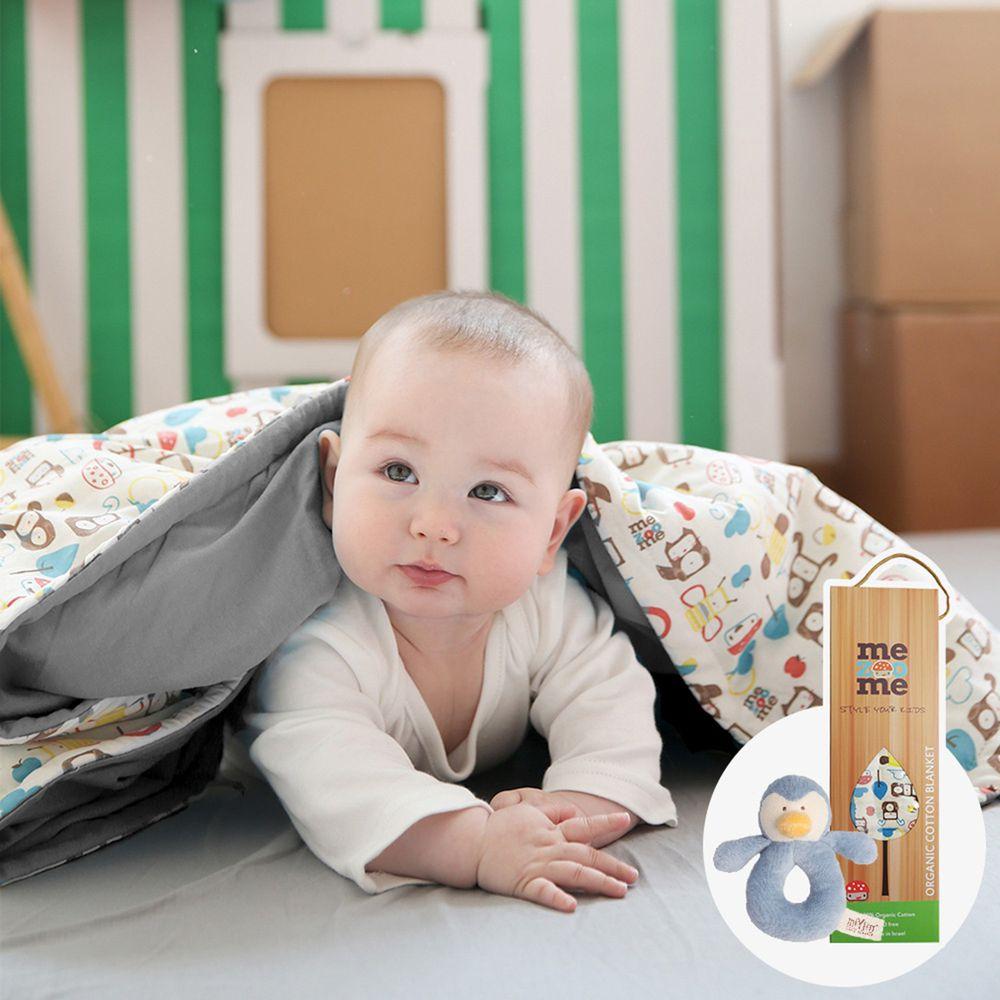 以色列 mezoome - 有機棉精品床寢-寶寶禮物組-大象灰-四季被+噗噗企鵝手搖鈴