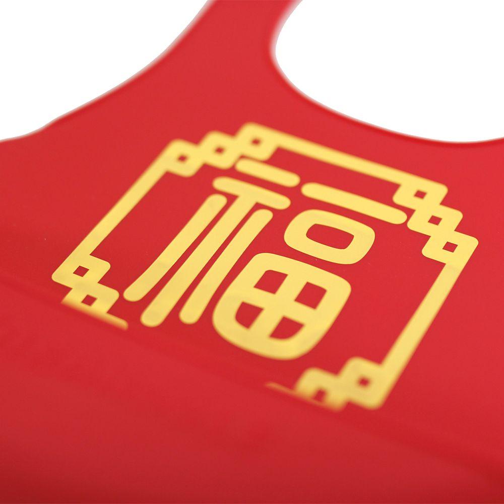 FARANDOLE 法紅荳 - 安全無毒抗菌矽膠圍兜禮盒-福-紅