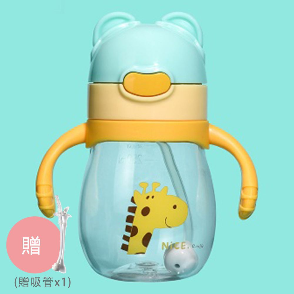 BABY TALK - Tritan熊熊兩用水杯-兒童水壺-友善的長頸鹿-黃色 270ml-獨家贈替換吸管*1
