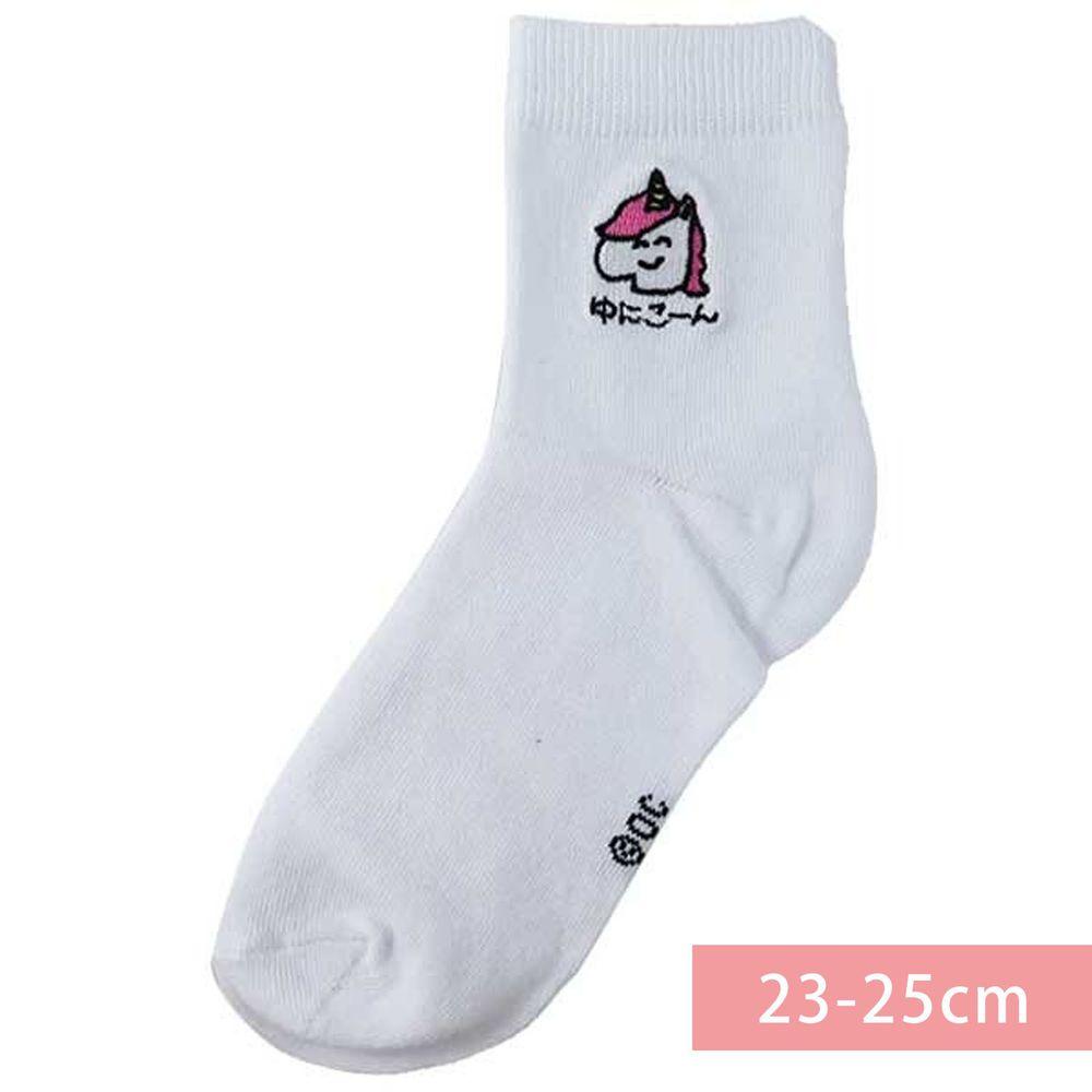 日本 OKUTANI - 童趣日文插畫刺繡中筒襪-獨角獸-白 (23-25cm)