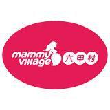品牌六甲村 Mammy Village推薦