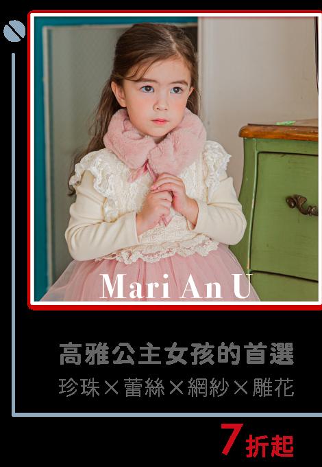 https://mamilove.com.tw/market/category/event/marianu