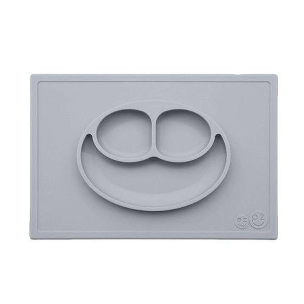 美國 ezpz - 快樂餐盤 Happy Mat-餐盤-星塵灰 (38cm*25cm*2.54cm)-420ml