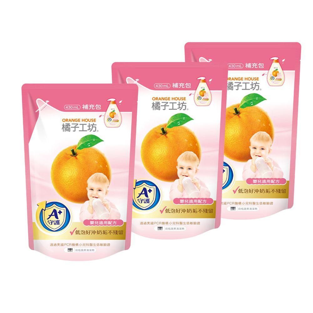 橘子工坊 - 奶瓶蔬果清潔劑補充包-430ml*3包