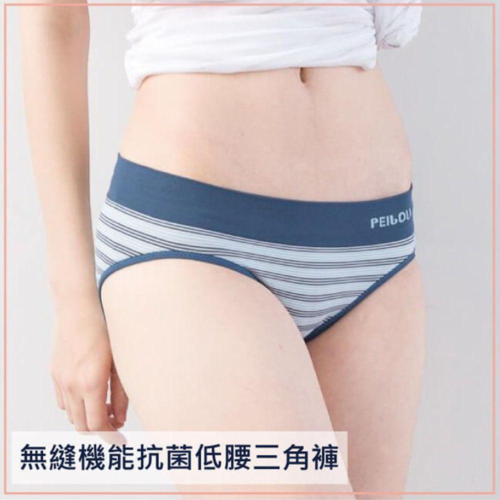 貝柔 Peilou - 機能抗菌無縫低腰女三角褲-深藍 (Free)