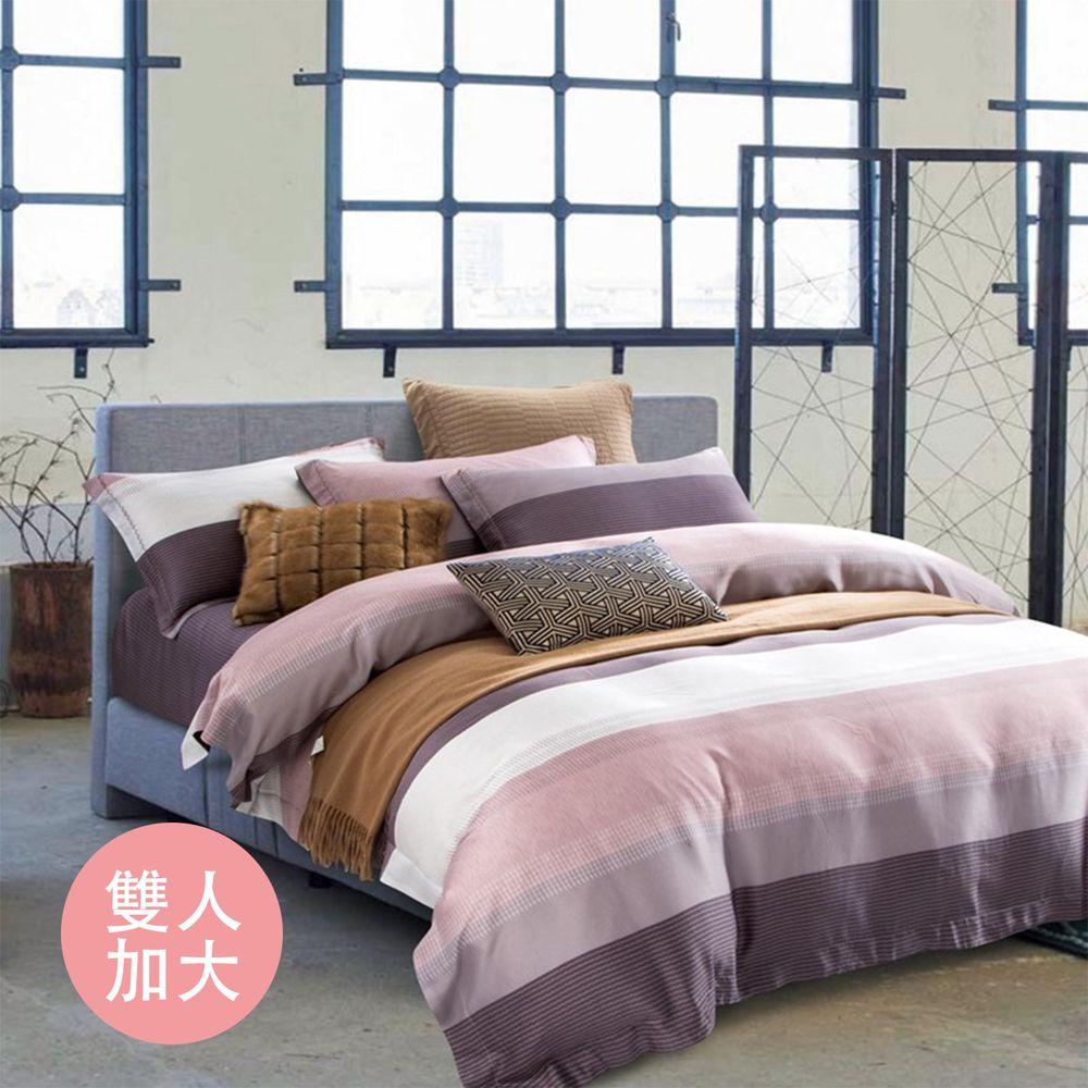 飛航模飾 - 裸睡天絲加高版床包組-Mr.right-咖(加大雙人床包兩用被四件組) (加大雙人6*6.2尺)