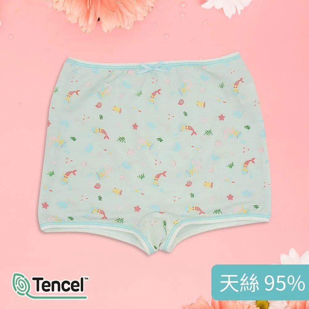Annypepe - 女童95%天絲美人魚四角褲-水色 (160)