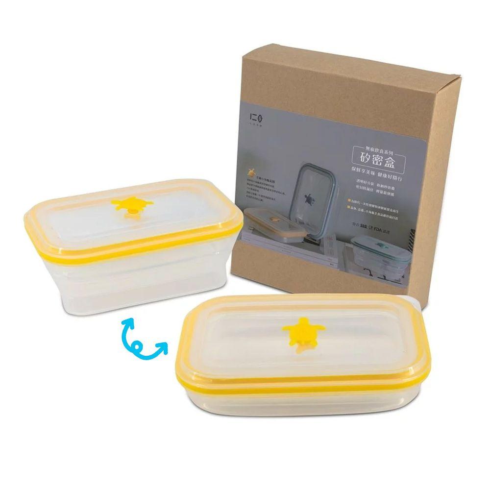 仁舟淨塑 - 矽密盒-長方形-黃矽龜-900ml