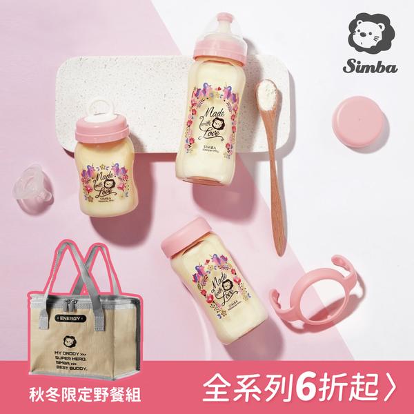 小獅王辛巴 Simba 全系列商品,這裡買最齊全!