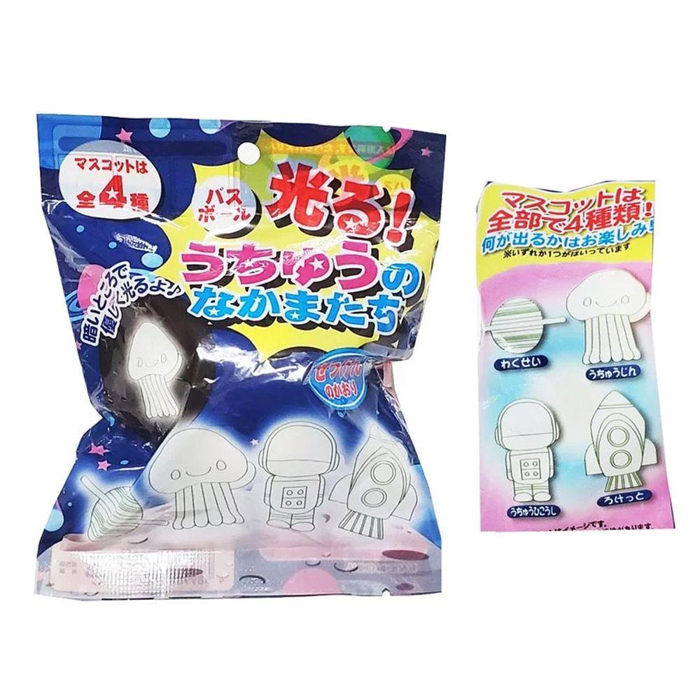 日本進口-玩具入浴球/泡澡球-夜光太空