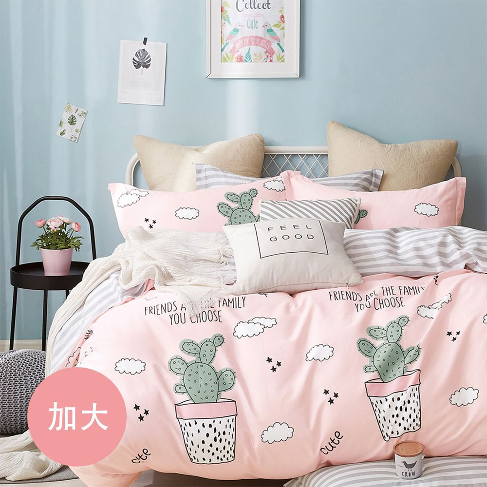 PureOne - 極致純棉寢具組-熱情沙漠-加大鋪棉兩用被套床包四件組