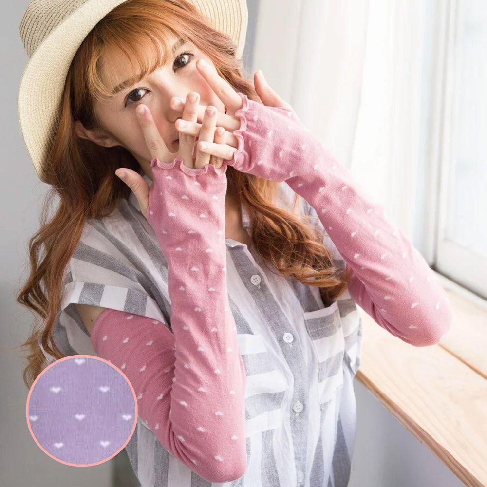 貝柔 Peilou - 貝柔冰涼紗防曬袖套-荷葉愛心-紫