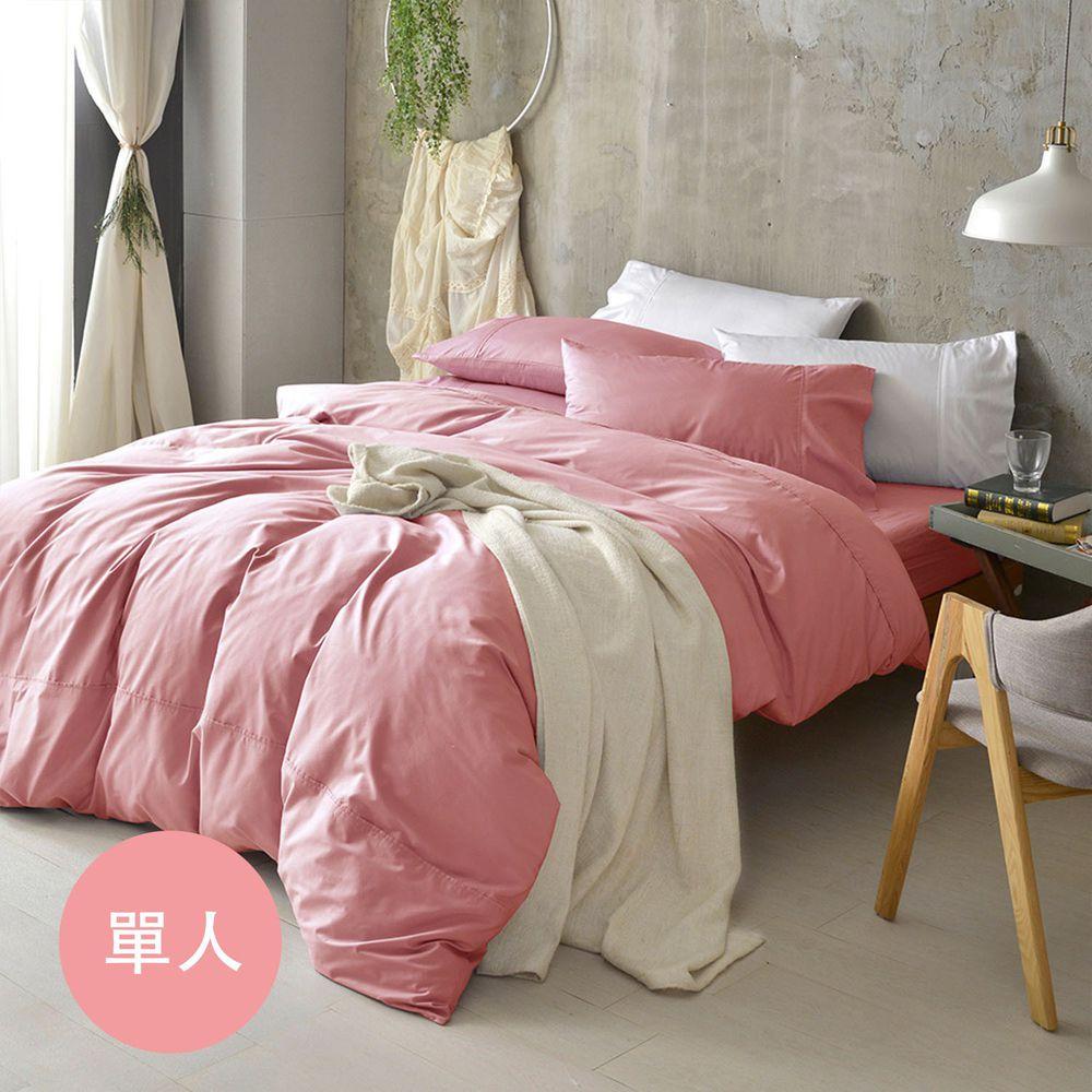 澳洲 Simple Living - 300織台灣製純棉被套-杏桃粉-單人