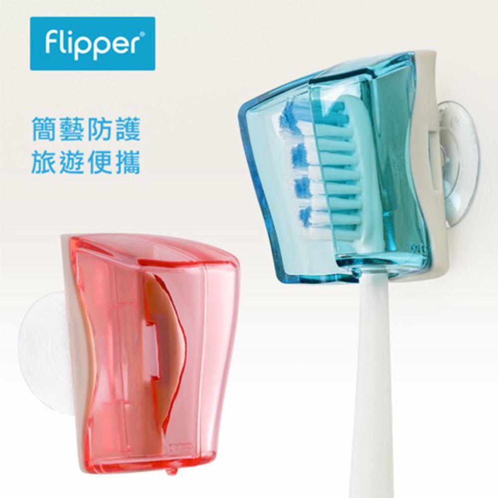 Flipper - 專利輕觸開關牙刷架-簡藝-粉/藍-2入/組