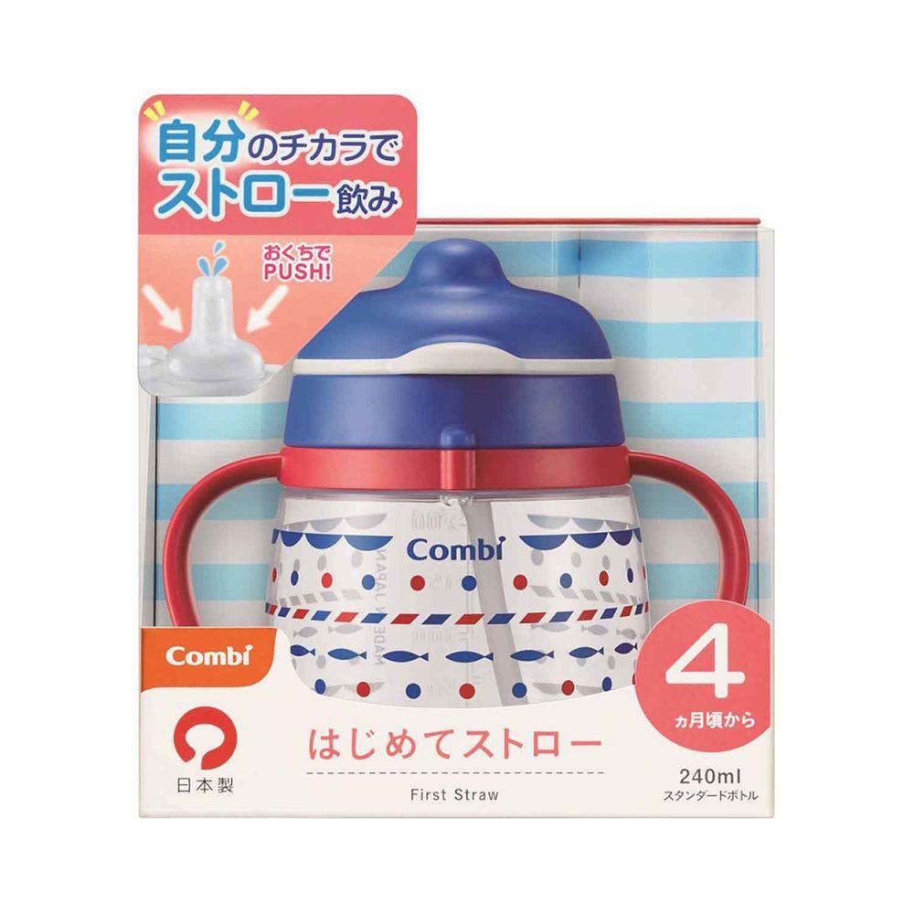 日本 Combi - LakuMug樂可杯第1階段啜飲杯-水杯-蔚藍海洋 (4個月以上)-240ml