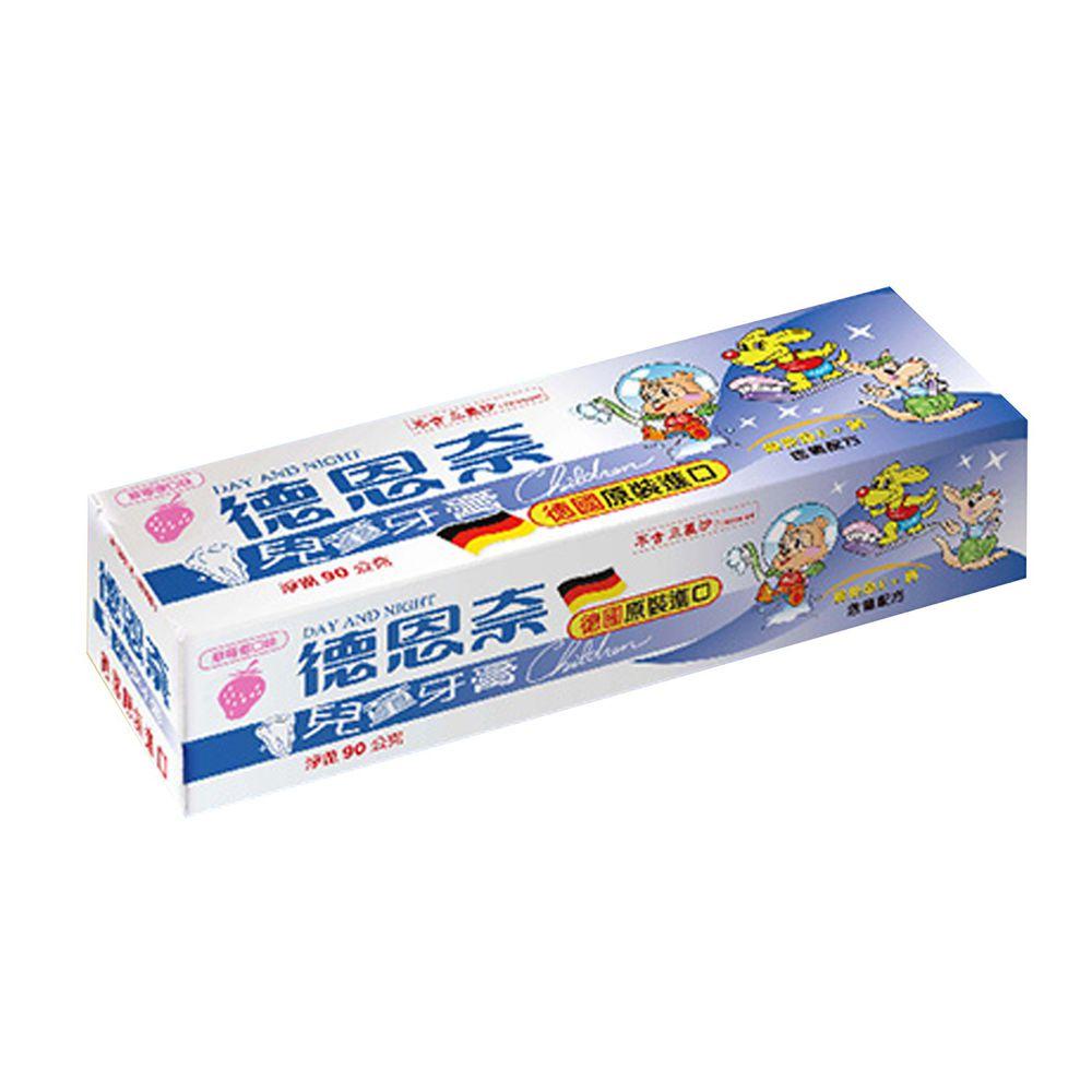 德恩奈 - 德恩奈兒童牙牙膏-草莓-90g