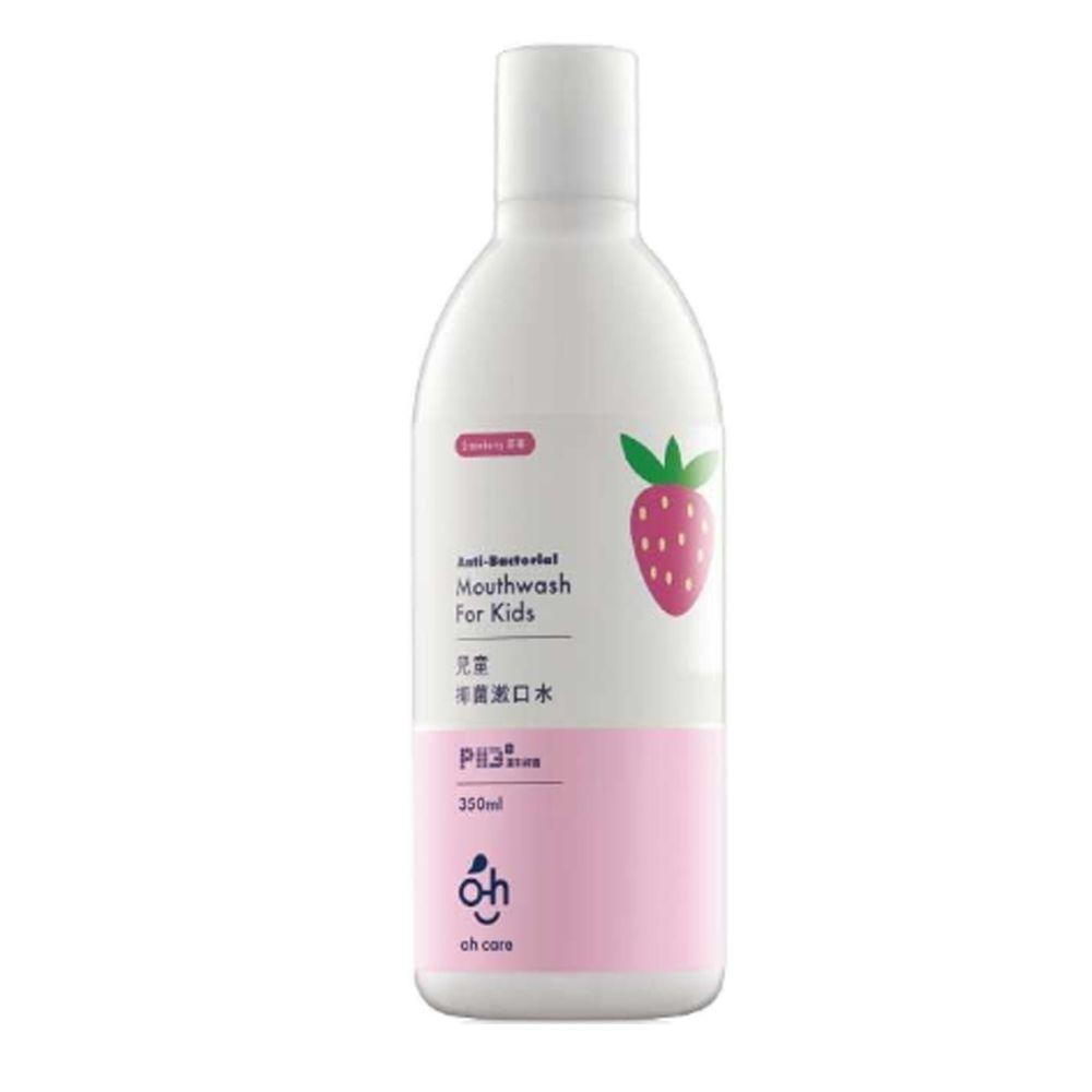 oh care 歐克威爾 - 兒童漱口水-草莓-350ml