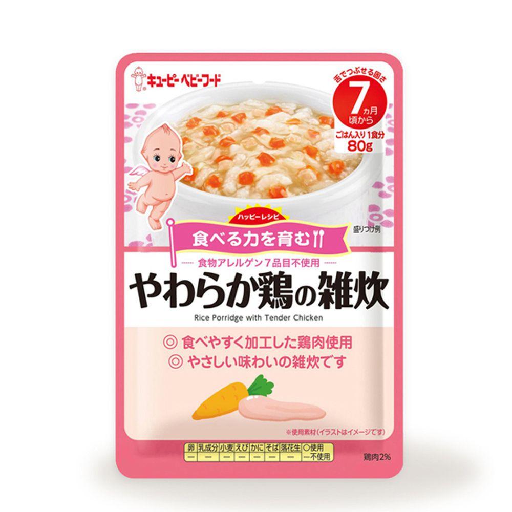 日本kewpie - HA-17什錦雞肉粥隨行包-80g