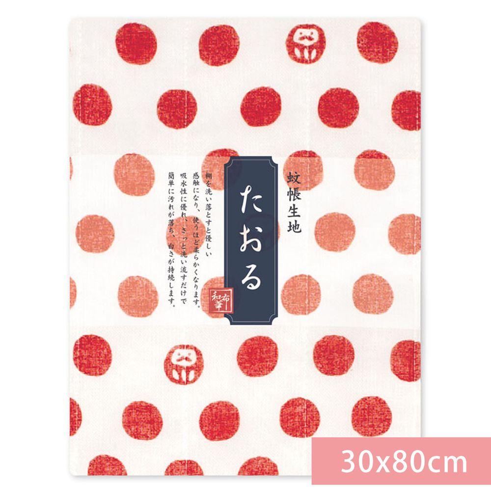 日本代購 - 【和布華】日本製奈良五重紗 長毛巾-達摩點點-紅 (30x80cm)