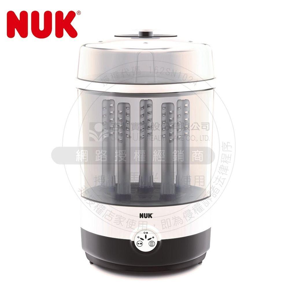 德國 NUK - 二合一蒸氣烘乾消毒鍋