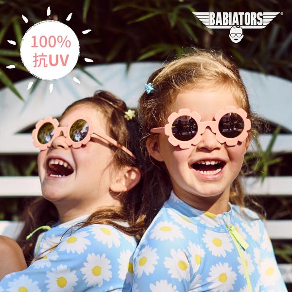 好萊塢明星愛牌 ✦ 美國 Babiators 嬰幼兒時尚太陽眼鏡
