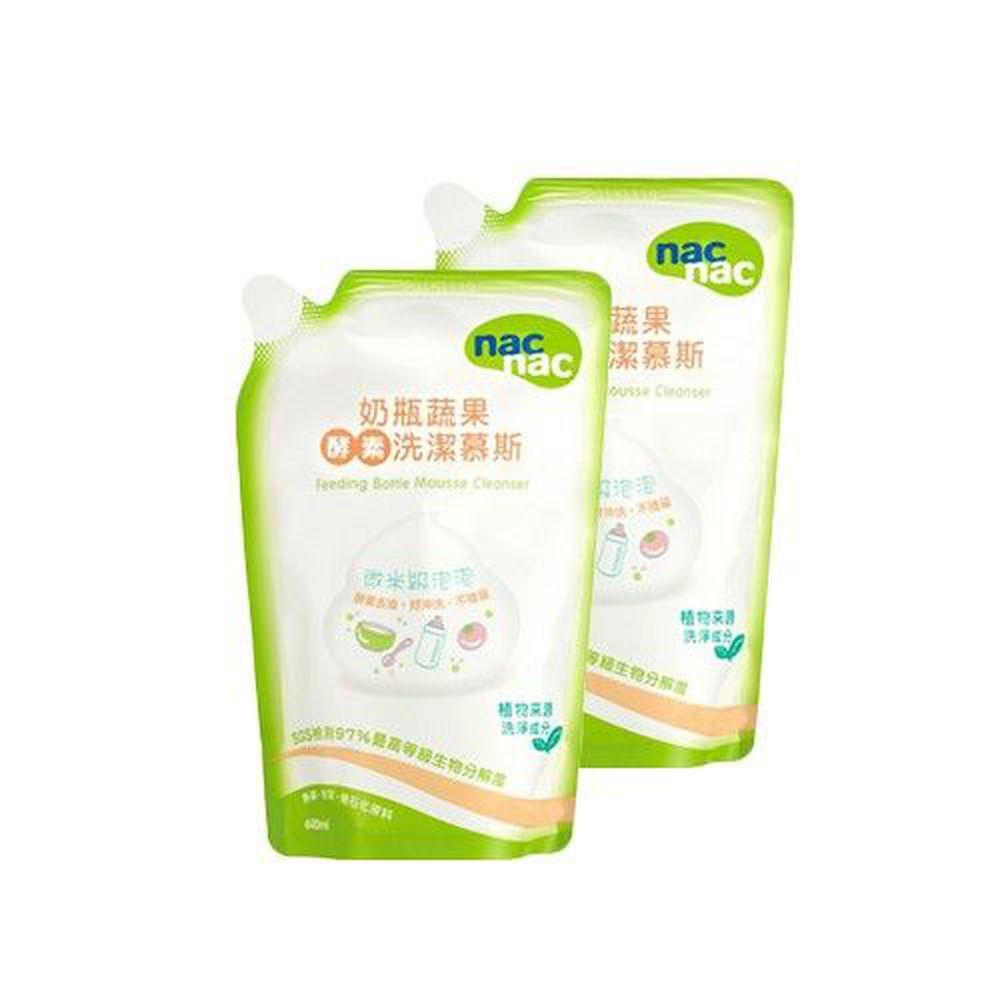 nac nac - 酵素奶蔬慕斯-補充包-2包入-600ml*2